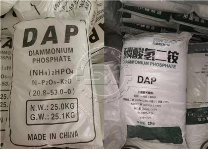 Diammonium phosphate (DAP) fertilizer
