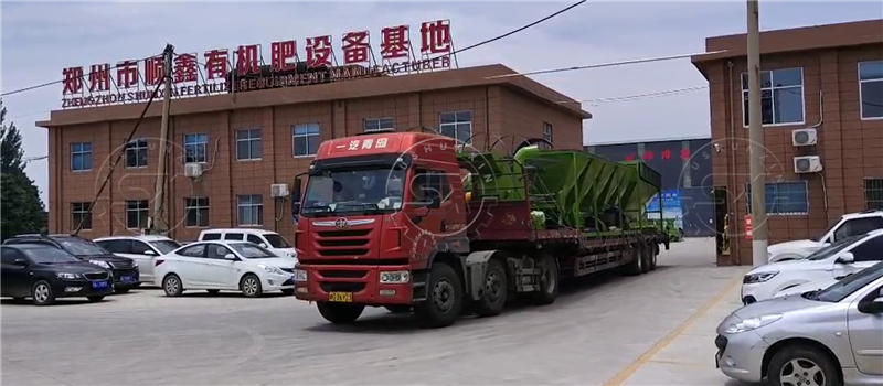 Delivery of Manure processing machinery from Shunxin Facility