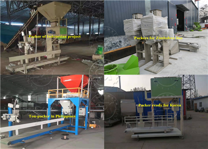 Shunxin packing machines at many project sites