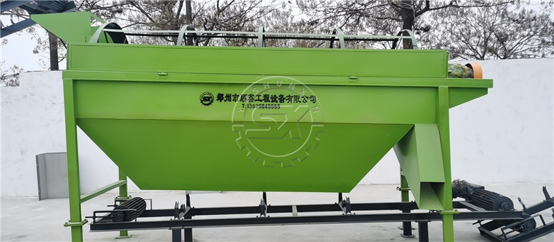 Shunxin Rotary Screening Machine at fertilizer plant site
