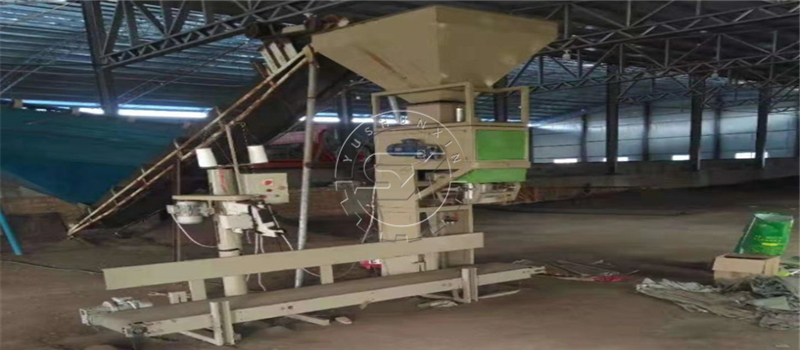 Shunxin Automatic Packing Machine for final powder organic fertilizer plant site