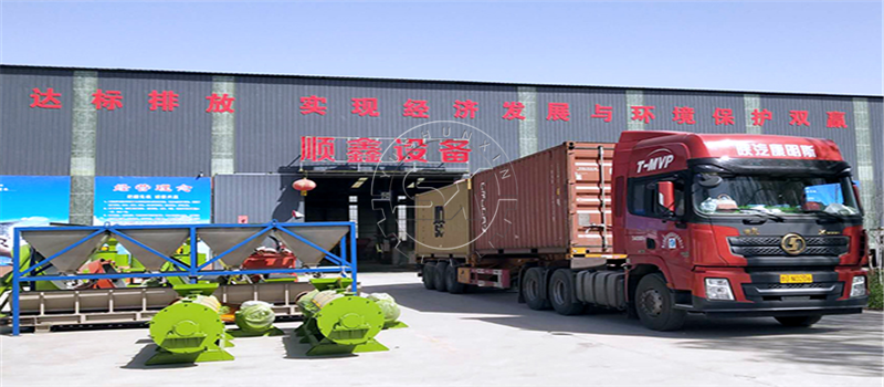 Shunxin machinery, leading company of organic fertilizer production equipment