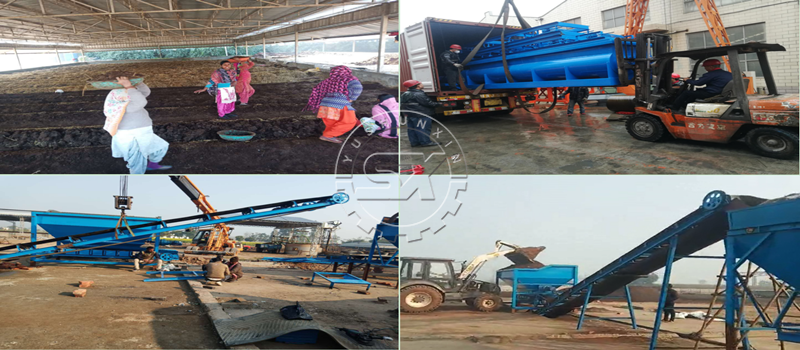 Shunxin 6~8 tons per hour Powder Vermicompost organic fertilizer manufacturing plant in India