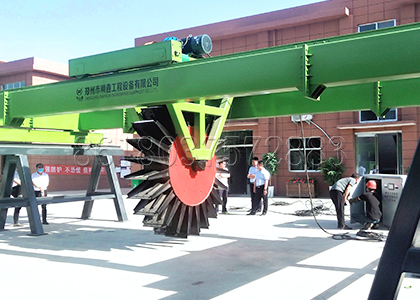 Newly Manufactured Wheel Type Compost Turner in SX Factory