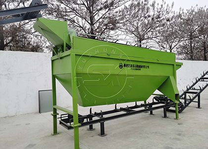 Rotary Screening Machine for Quality Organic Fertilizer Production