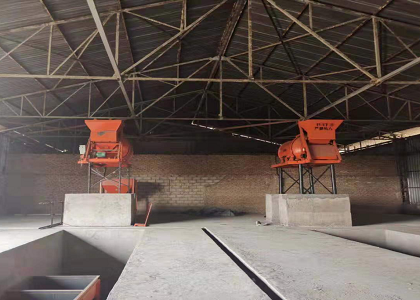 Zimbabwean Fertilizer Factory